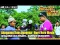 Ahaganna Daas Ayagena - Hero Nero Movie | Official Music Video | MEntertainments