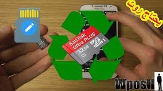 شرح تطبيق : (Aparted (SDCARD Partition Tool : اصلاح بطاقة الذاكرة الخارجية التالفة في هاتفك أندرويد