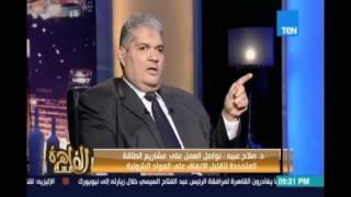 د. صلاح عبيه: العالم ينظر للبحث العلمي وتمويله بطريقة مختلفة عما يحدث في مصر