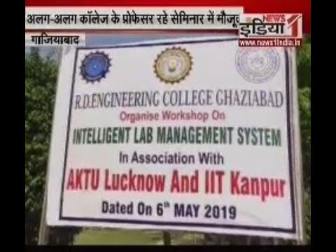 R D Engineering College | Among Top AKTU Colleges