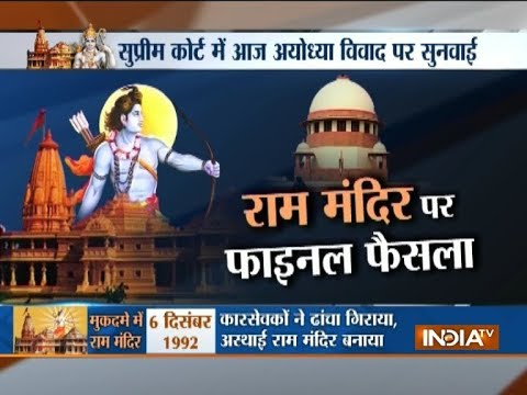 SC to resume final hearing in Ayodhya Dispute case today, Muslims may seek a larger Bench