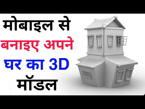 Top 5 App Create 3D  Design Home, Shop, Building Plan And Structure