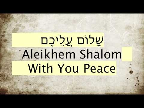 Hebrew greetings during jewish feast days youtube hebrew greetings during jewish feast days m4hsunfo