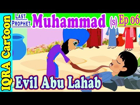 Prophet Muhammad (s) Ep 06 | Evil Abu Lahab (Islamic cartoon - No Music)