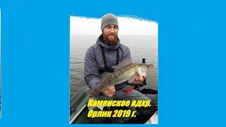 Рыбалка на реке Днепр Каменское водохранилище Орлик 2019 Эпизод 1