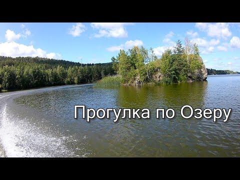 Лето 2019. Прогулка по озеру. Рыбалка. Друзья. Отдых