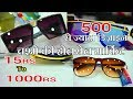 cheapest price goggles,sunglasses wholesale market of Goggles Wholesale Market Delhi Ncr Mp3