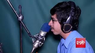 یک تلویزیون خصوصی در ولایت فراه به کار آغاز کرد