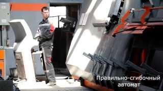 Как делают арматуру и петли в ОАО