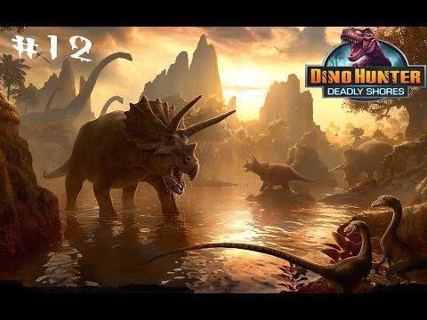 Охотник на динозавров Регион-5 Винтовка.Выживание.Андроид игра про динозавров.Dino hunter.