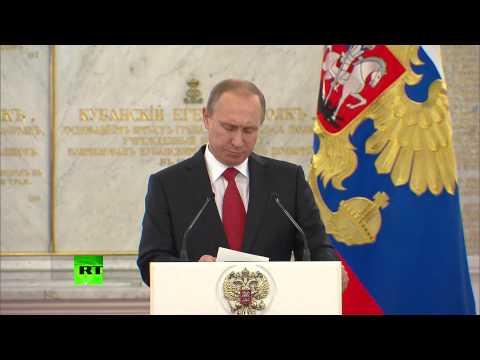 Владимир Путин: События, связанные с Крещением Руси, трудно переоценить