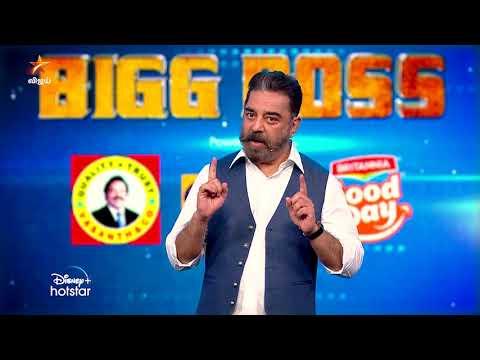 Bigg Boss Tamil Season 4  | 12th December 2020 - Promo 1