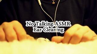 ASMRㅣ(1 Hour) 핀셋으로 귀지 제거해드릴게요(자극적) Ear Cleaning (w/Latex Gloves)ㅣNo Talking