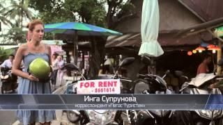 Удивительный Пхукет с 'Пегас Туристик'  аренда мотобайков(, 2014-12-06T03:56:35.000Z)
