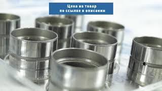гидрокомпенсаторы INA на 16кл ВАЗ 2110-2112, 2114, Калина, Приора, Гранта  MotoRRing.ru