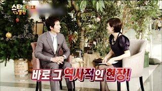 [Happy Time 해피타임] Jung Joon Ho ♡ Lee Ha Jung love story~ 20151220