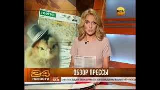 Газета «Metro»: учёные выяснили, что цыплята умнее людей(, 2013-07-01T09:20:41.000Z)