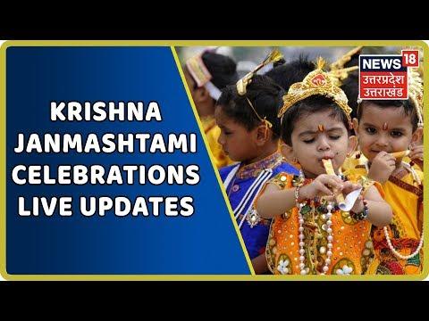 Krishna Janmashtami 2019 Celebrations Live Updates: Nation Celebrates The Birth Of Lord Krishna