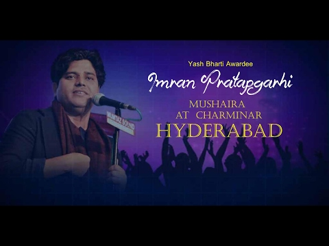 Imran Pratapgarhi Latest Mushaira Charminar I Hyderabad I 04/Feb/2017