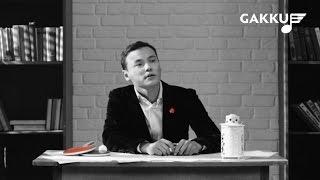Сырымтай Енсепов - Мальчик-пинг-понг
