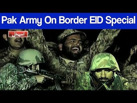 Pak Army at Line of Control EID Special ! Sawal Awam Ka - 28 June 2017 | Dunya News