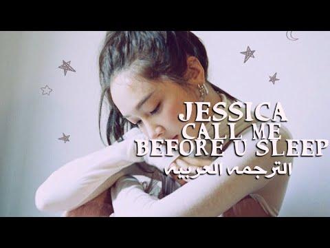 Jessica - Call Me Before You Sleep baixar grátis um toque para celular
