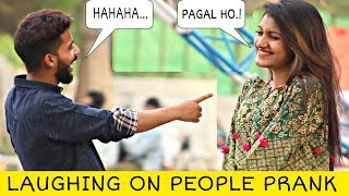Laughing at Girls MID - CONVERSATION Prank | Prank in Pakistan