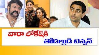 Nandamuri Balakrishna Son-In-Law Entering In Politics    At News Republic