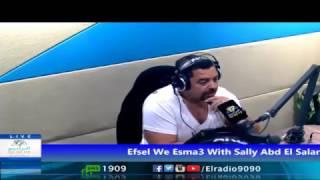 بالفيديو.. طارق العريان: 'الشهرة' لا يتناول السيرة الذاتية لـ'عمرو دياب'