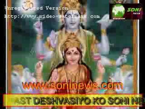 soni news Laxmi Mantra Mp3 Download new