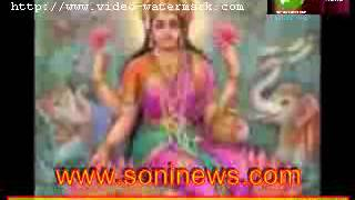 soni news Laxmi Mantra Mp3 Download new