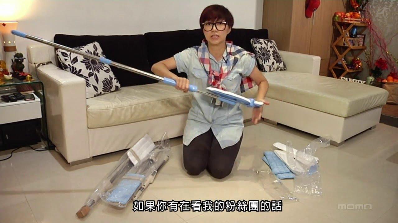 【momo購物臺】百鈴免沾手平板拖把 省力又好用! - YouTube