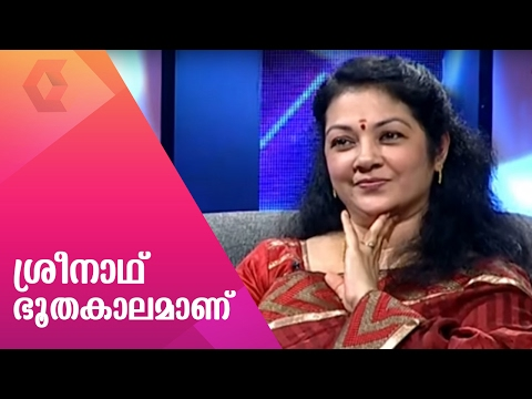 Shanthi Krishna talks about life after Sreenath