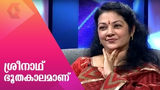 Shanthi Krishna talks about life after Sreenath