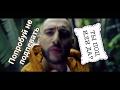 Black Star Mafia Cvpellv Paul Murashov Remix