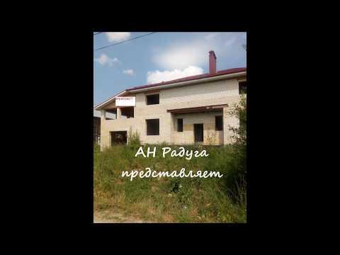 Купить дом в Песочнево Ивановской области. Коттедж Иваново