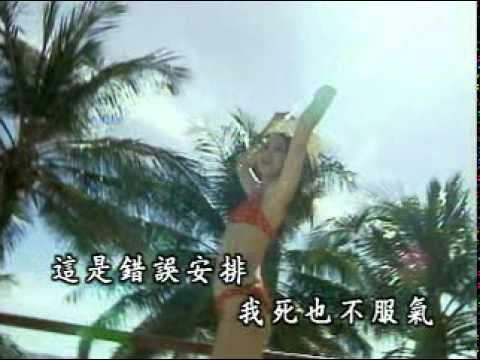 Classic Taiwan song ( Karaoke & swimwear ) 15