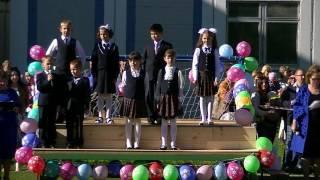 1 сентября 2016 2-4-е классы ГБОУ Школа №1191