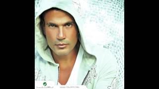 Amr Diab … Aslaha Bitifreaa Mix | عمرو دياب … اصلها بتفرق Mix