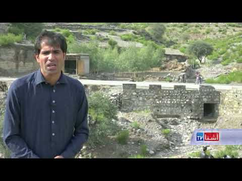 Report on Students at the Nuristan Province - Afghanistan - VOA Ashna