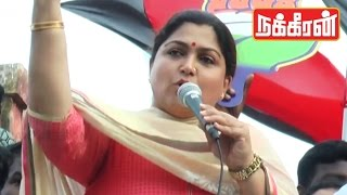 Police vs Thief game between BJP & Jayalalitha | Khushboo speech