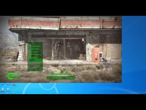 Настройка разрешения в Fallout 4