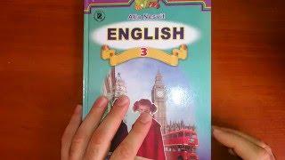 Английский язык для школьников. Несвит. 3- класс ст.38-39(, 2016-02-10T05:09:44.000Z)