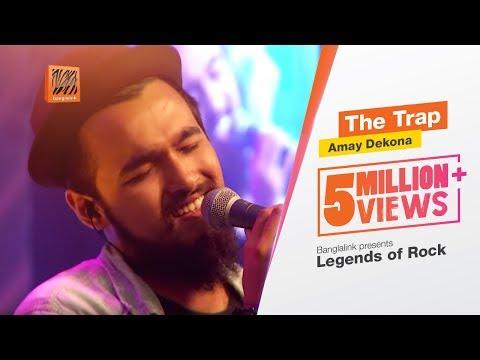 Amay Dekona | The Trap | Banglalink Presents Legends Of Rock