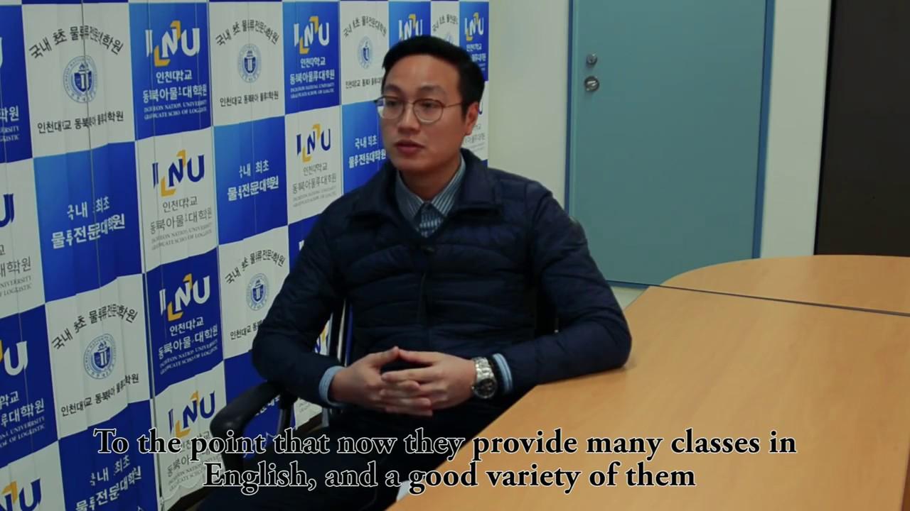 Incheon National University  Graduate school of logistics