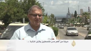 حيفا.. قاطرة الاقتصاد الفلسطيني قبل النكبة