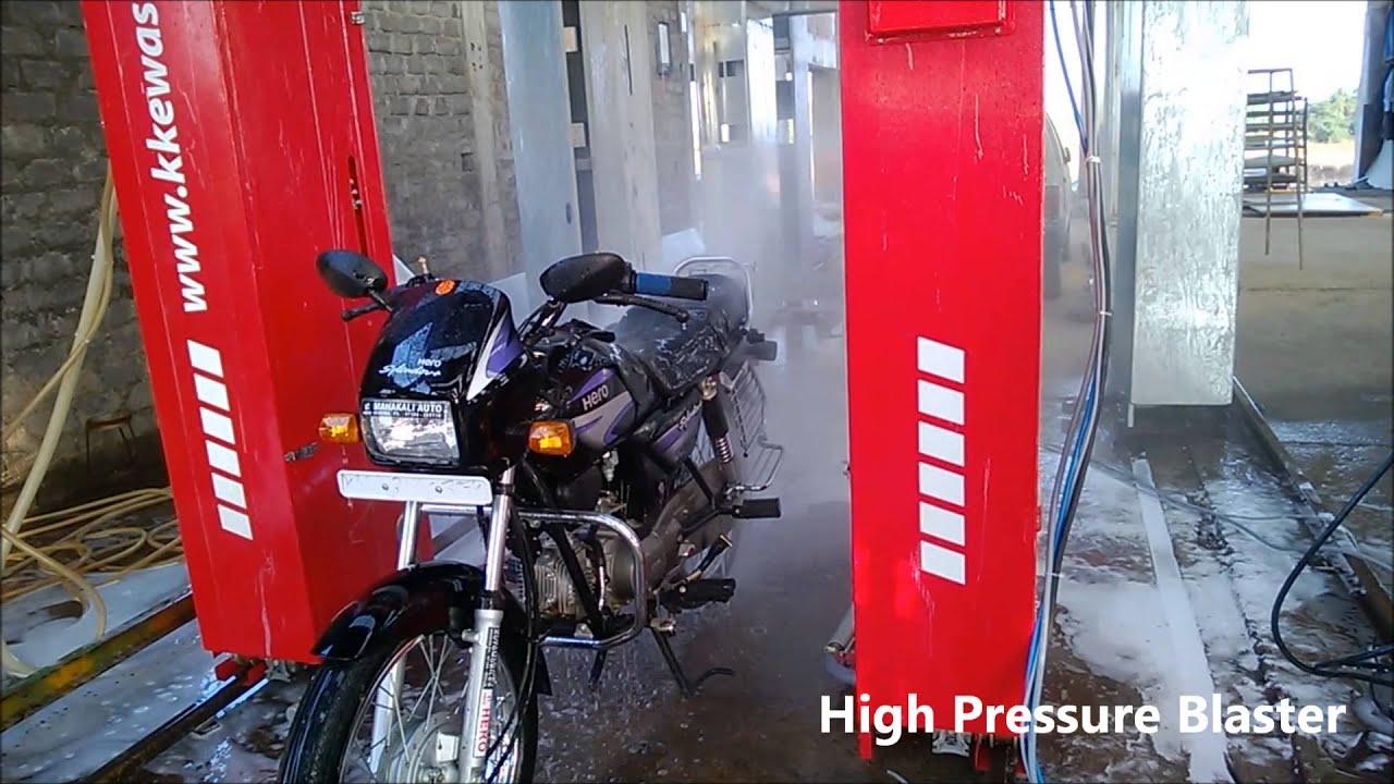 Bike Washing Machine >> KKE 103 : Automatic Bike Wash Equipment (Factory Test ...