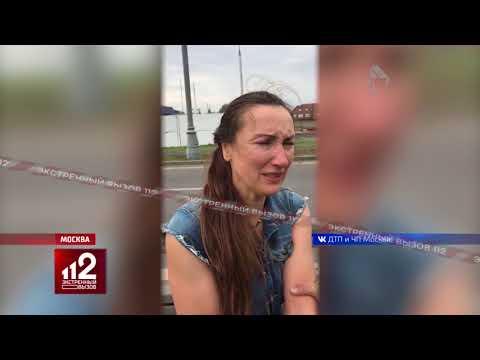 Заказала убийство мужа и разгромила автомобили на МКАД. Жесть!