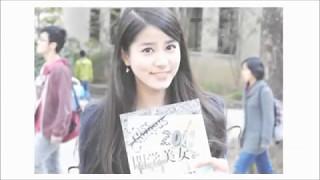 永島優美アナ!バイキング!ダンスが得意なユミパン!大学の時はチアガ...