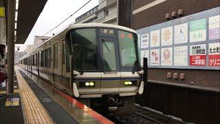 JR嵯峨野線221系 E普通 京都行き 二条到着
